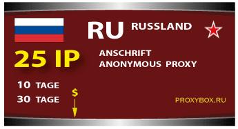 Russland 25 IP Proxies