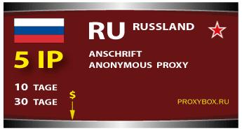 Liste der russischen Proxy 5 von IP-Adressen