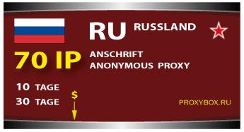 Russian Proxy-Liste 70 von IP-Adressen