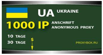 Proxy Ukraine, 1000 von IP-Adressen
