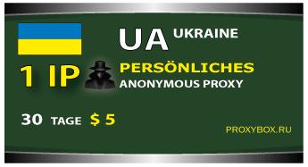 UA 1 IP Der Persönliche Proxi