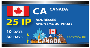 CANADA anonymous proxies 25 IP