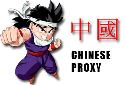 Chinese anonymous proxies