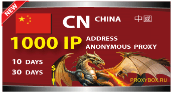 Chinese anonymous proxies 1000 IP