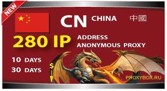 Chinese anonymous proxies 280 IP