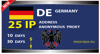 German anonymous proxies 25 IP