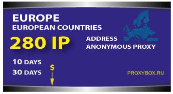 Europe 280 IP proxy