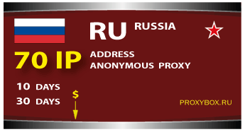 Russian proxy 70 of IP addresses
