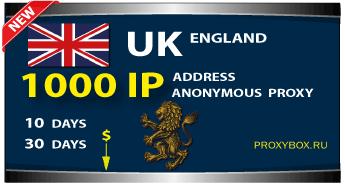 ENGLISH anonymous proxies 1000 IP