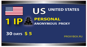Personal US proxy. 1 the IP address