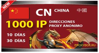 CHINA proxies 1000 IP