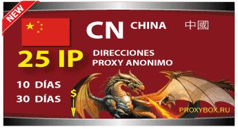 CHINA 25 IP proxy