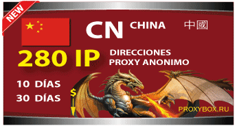 CHINA 280 IP proxy