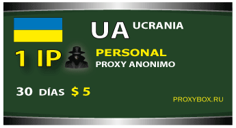 UA Personal 1 IP proxy