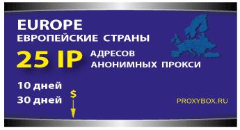 EUROPE 25 IP