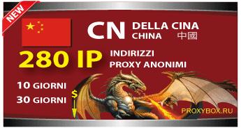 CINESE 280 indirizzi proxy IP