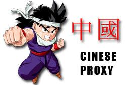 CINESE proxy