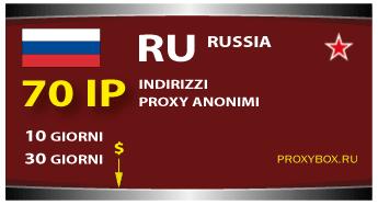 Russia proxy 70 IP