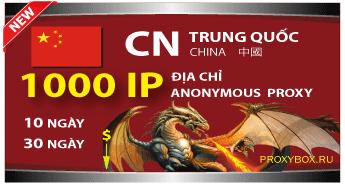 TRUNG QUỐC. 1000 địa chỉ IP
