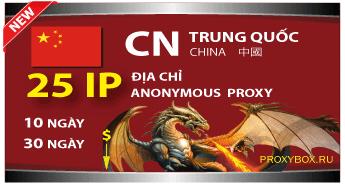 TRUNG QUỐC. 25 địa chỉ IP