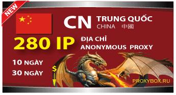 TRUNG QUỐC. 280 địa chỉ IP