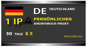IP-Adresse 1 Deutsch Persönliche Proxy