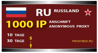 Russian Proxy-Liste in 1000 von IP-Adressen