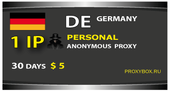 Personal DE proxy. 1 the IP address. German individual proxy