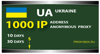 Proxy List Ukrainian proxies. 1000 IP Addresses