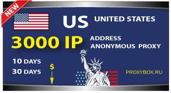 US 3000 IP