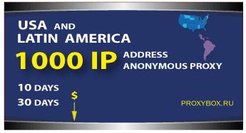 List of American proxy. Proxy List of Latin America in 1000 of IP addresses