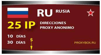 RUSIA 25 IP