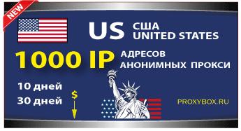 USA 1000 IP