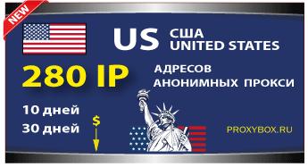 USA 208 IP