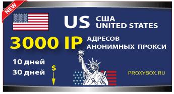 USA 3000 IP